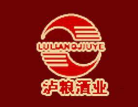 四川联源实业泸州泸粮酒业有限公司