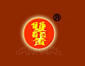 河南省双头黄酒业有限公司