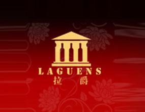 安徽拉爵葡萄酒贸易有限公司