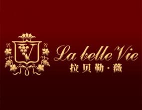上海拉貝勒薇酒業有限公司