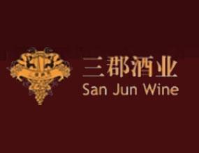 上海市三郡酒業有限公司