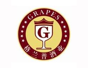 格兰普酒业