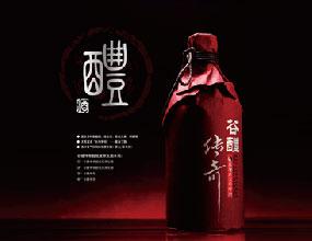 黑龙江大荒春酒业有限公司