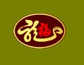 深圳市福龙酒业有限公司