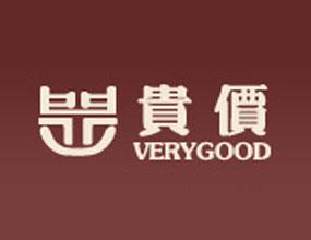 广州贵价酒业有限公司