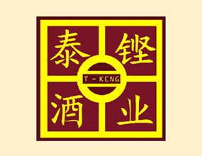 广州市泰铿贸易有限公司