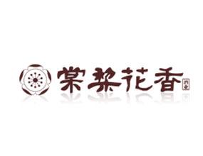 棠梨花香集团公司