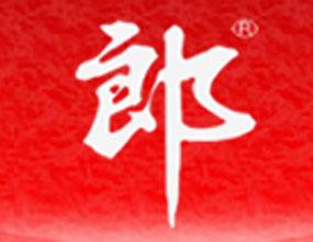 郎酒集团四川赤水郎营销有限公司