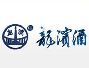 哈尔滨龙滨实业有限公司