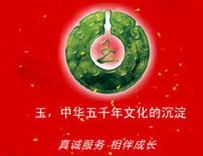 四川玖玖酒业有限公司