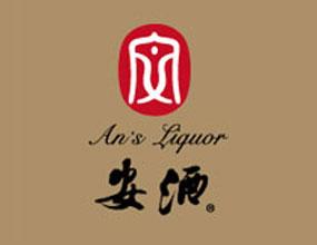 贵州安酒集团有限公司