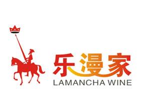 樂漫家(上海)商貿有限公司