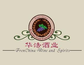 珠海华法酒业有限公司