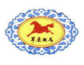 内蒙古宁城神久酒业有限公司