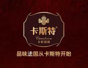 江蘇南京祥虎酒業有限公司