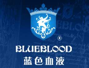 蓝樽(上海)酒业有限公司