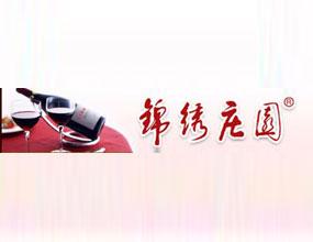 广州市酒红天下贸易有限公司