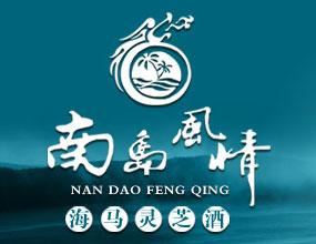 海南龍盛生物科技發展有限公司