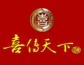 四川金盆地集团有限公司