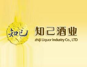 深圳市知己酒业有限公司