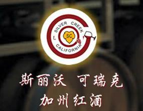 天津國華美慶國際貿易有限公司