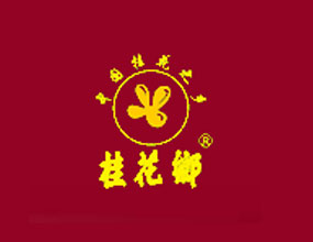 湖北桂花鄉酒業股份有限公司