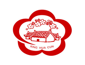 杏花村酒金牧童商贸公司