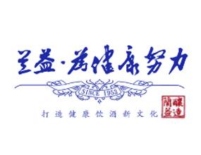 泸西县兰益酿造有限公司
