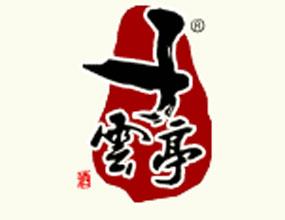 成都市子云亭酒业有限公司