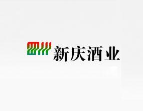 四川新庆酒业有限公司