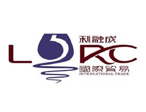 天津利融成国际贸易有限公司