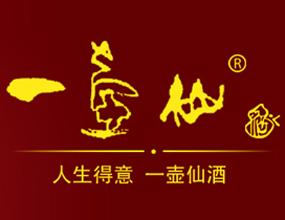 泸州一壶仙酒业有限公司
