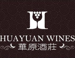 遼寧華原葡萄酒莊有限公司