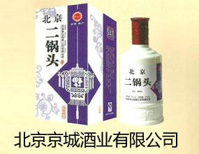 北京京城酒业有限公司