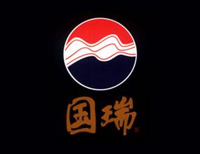 贵州省仁怀市茅台镇国瑞酒业有限公司