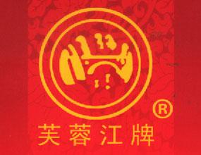 贵州芙蓉江酒业有限公司
