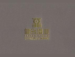 甘肃皇台酒业股份有限公司