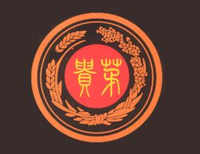 贵州品诚金酒业有限公司