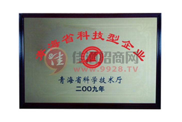 青海省科技型企�I