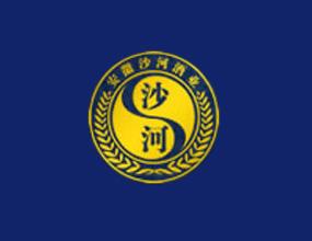 安徽沙河酒业石斛仙酒营销中心