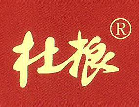 河南省杜粮酒业有限公司