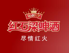 百威(臺州)啤酒有限公司