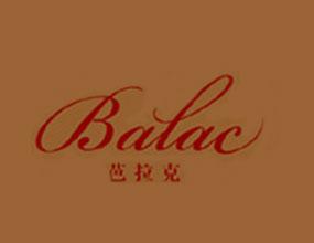 芭拉克(杭州)貿易有限公司