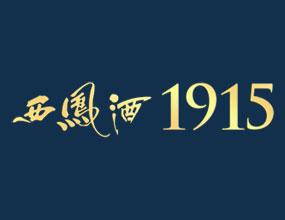西凤酒1915全国运营中心