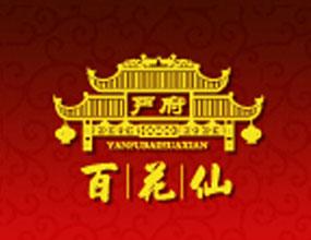江西省百花仙酒業有限公司
