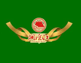 云南瀾滄江酒業集團有限公司