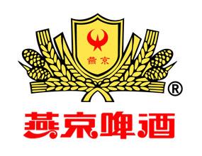 北京燕京啤酒集�F公司