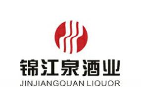 湖南锦江泉酒业股份有限公司