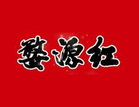 江西婺源�t酒�I有限公司
