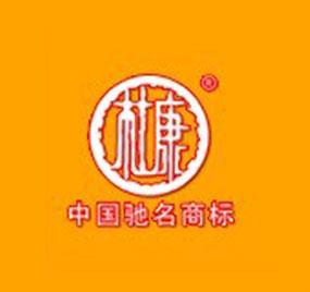 洛阳杜康控股老窖酿造运营中心